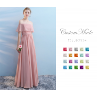 Audrey Dress (Custom Color)