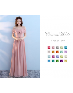 Hannah Dress (Custom Color)