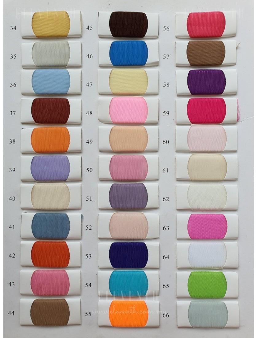 Sienna Dress (Custom Color)